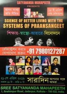 science of better living 1