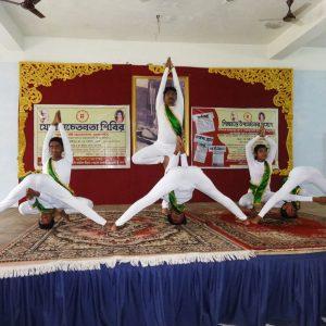 maa archana yoga bharati